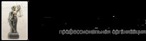 Новосибирская Школа детекции лжи