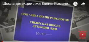 https://www.youtube.com/watch?v=TtvHOAbdAEM